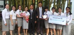 Kinal Prize 2016