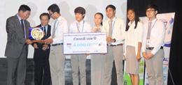 Kinal Prize Contest 2016