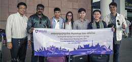The 14th Inter-Medical School Physiology Quiz