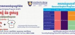 UP's English Language Bridging Program