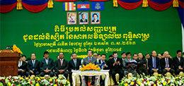 Prime Minister presides over University of Puthisastra's 3rd Graduation Ceremony