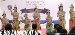 The big launch at UP