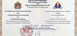 UP receive full accreditation from Accreditation Committee of Cambodia