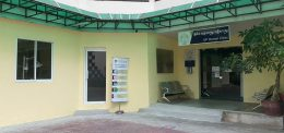 UP Dental Clinic Open for Business