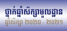 UP VOICE VOL.67 – July 2021
